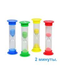 Часы песочные в пластиковом корпусе, 2 минуты.