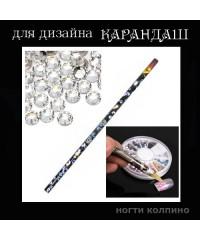Специальный карандаш для страз, IRISK