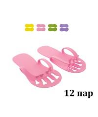 Тапочки-расширители косметические, 12 пар, цветные