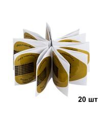 Формы в пакете широкие золотые IRISK, 20 шт