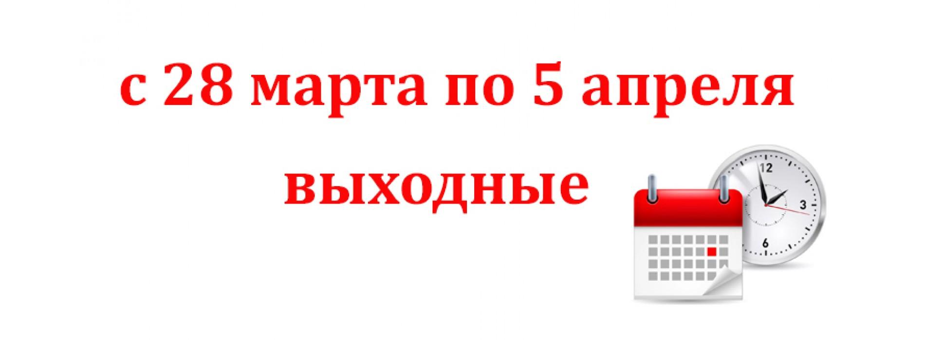 фрезы-43