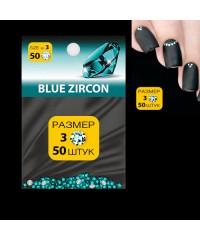 MILV, Стразы для дизайна SS3 (стекло 1.3-1.5 мм.) BLUE ZIRCON 50 шт