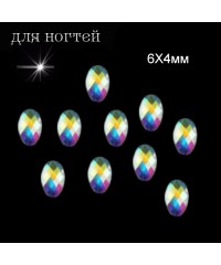 Стразы фигурные голографические 3D, многогранные в пакете №6, 6X4мм, 10 шт.