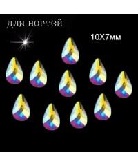 Стразы фигурные голографические 3D, многогранные в пакете №7, 10X7мм, 10 шт.