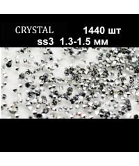 Хрустальная крошка SS3 серебро 1440 шт.