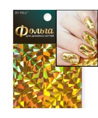 Фольга для дизайна ногтей голография (золотые фигуры) 10