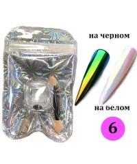 Втирка NEON POWDER ЕДИНОРОГ №6