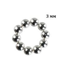 Набор магнитных шариков 3 мм, для дизайна гель-лаком Кошачий глаз, 10 шт.