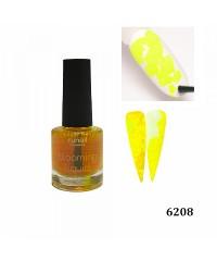 Краска для акварельной техники с шиммером желтый неон 6208