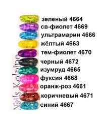Краска для акварельной техники РУНАИЛ жёлтая 4663