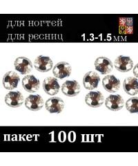 Стразы кристальные (Чехия) SS3 (1,3-1,5 мм) 100 шт.