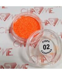 Сахарная пудра CHARME 02 сочный апельсин