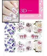 3D слайдер B05