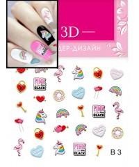 3D слайдер B03