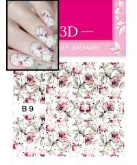3D слайдер B09