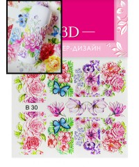 3D слайдер цветы B30