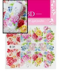 3D слайдер цветы B31
