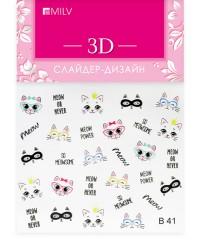 3D слайдер B41