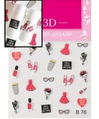 3D слайдер цветы B76