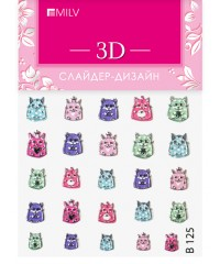 3D слайдер кошки B125