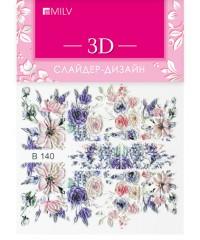 3D слайдер цветы B140