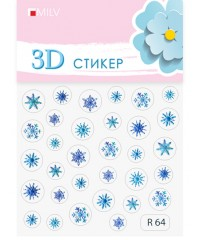 3D Стикер Снежинки R64