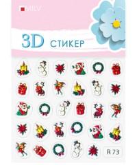 3D Стикер Новый год R73