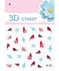3D Стикер Снегири R79