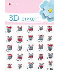 3D Стикер Мышь R80