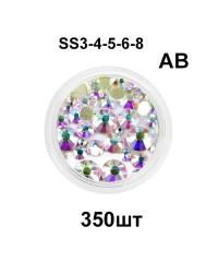 Стразы для дизайна МИКС в баночке (SS2-3-4-6-8) AB, 350 шт.