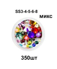 Стразы для дизайна МИКС ЦВЕТОВ в баночке (SS3-4-5-6-8), 350 шт.