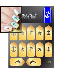 Трафареты для дизайна ногтей T89