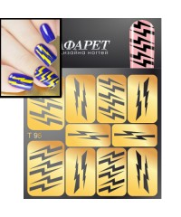 Трафареты для дизайна ногтей T95