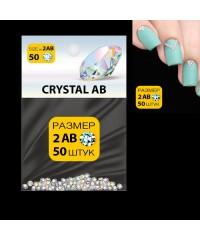 MILV, Стразы для дизайна SS2 (стекло 1.0-1.3 мм.) AB
