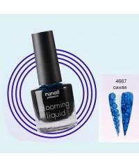 Краска для акварельной техники РУНАИЛ синяя 4667