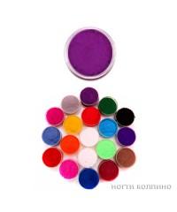Бархатный песок (фиолетовый) 10