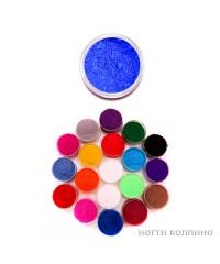 Бархатный песок (синий) 03