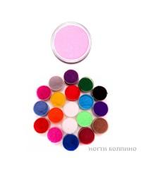 Бархатный песок (светло-розовый) 08