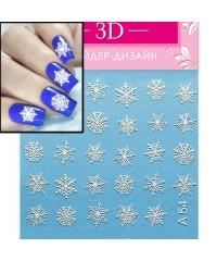 3D слайдер снежинки A54 белый