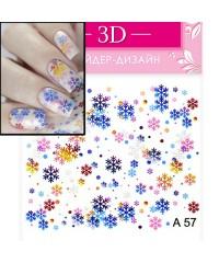 3D слайдер снежинки A57 цветной