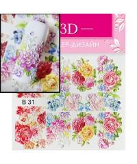 3D слайдер цветы В31