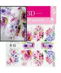 3D слайдер цветы В32