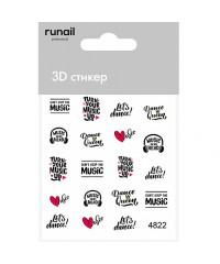 3D стикер для дизайна ногтей Надписи, №4822