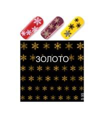 Слайдер Снежинки S95 золото
