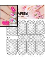 Трафареты для росписи ногтей B2
