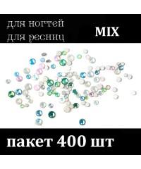 Стразы стекло 400 шт. color mix опал
