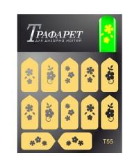 Трафареты для дизайна ногтей T55