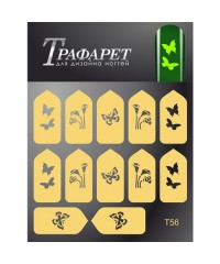 Трафареты для дизайна ногтей T56