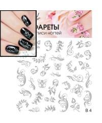 Трафареты для росписи ногтей B4
