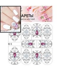 Трафареты для росписи ногтей B5